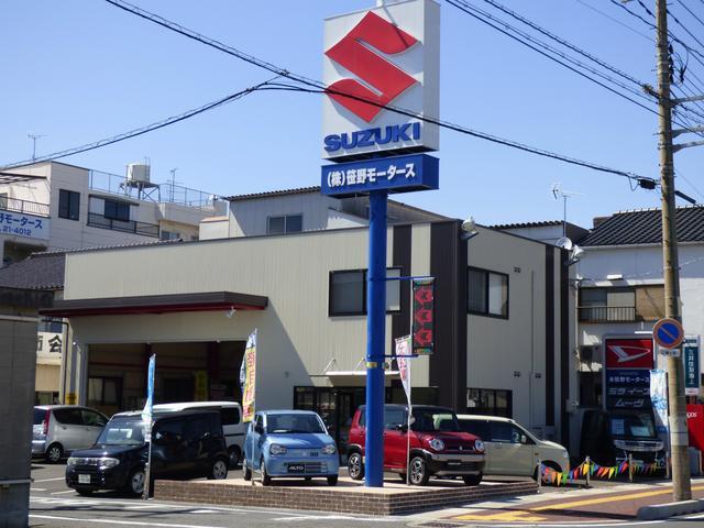(株)笹野モータース
