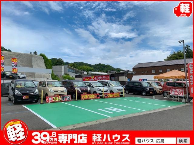 39.8万円専門店 軽ハウス(0枚目)