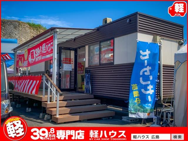 39.8万円専門店 軽ハウス(2枚目)