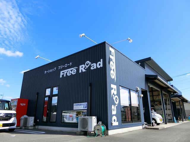 (株)フリーロードの店舗画像