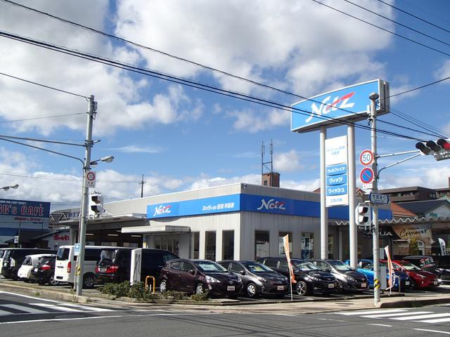 ネッツトヨタ島根(株) 学園通店の店舗画像