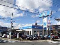 ネッツトヨタ島根(株) 学園通店
