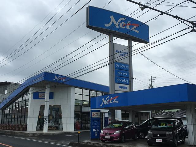 ネッツトヨタ島根(株) 東津田店の店舗画像