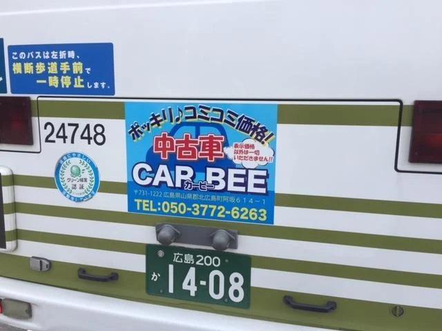 CAR BEE (3枚目)