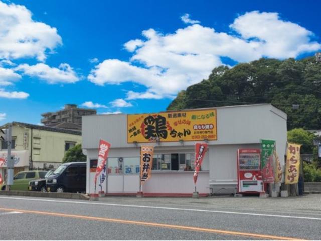 国道491号線沿い、黄色い大きな『鶏ちゃん』の看板が目印です!!御来店を心よりお待ちしております☆彡