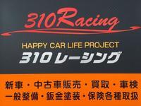 310 Racing(サンイチマルレーシング)