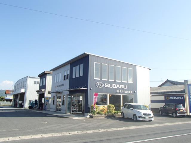 (有)斐川中央自動車の店舗画像