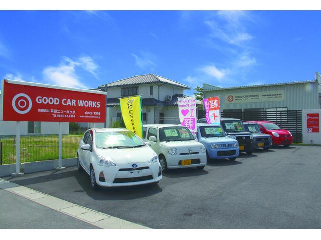 GOOD CAR WORKS (有)平田ニューホンダ