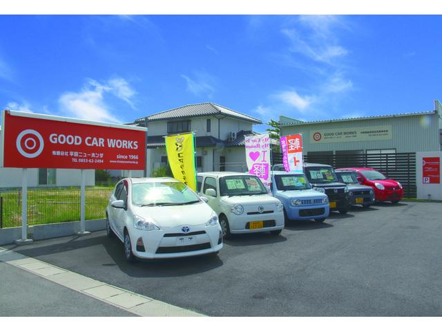GOOD CAR WORKS (有)平田ニューホンダの店舗画像