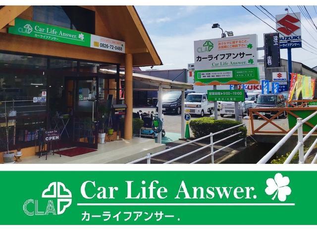 Car Life Answer カーライフアンサー