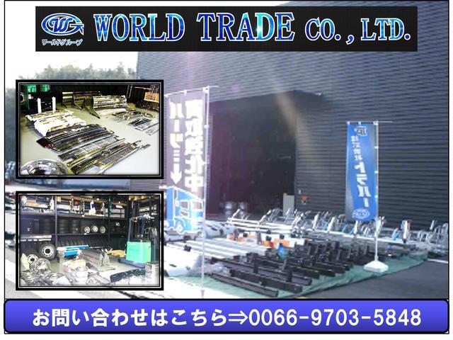 WORLD TRADE(株)(6枚目)