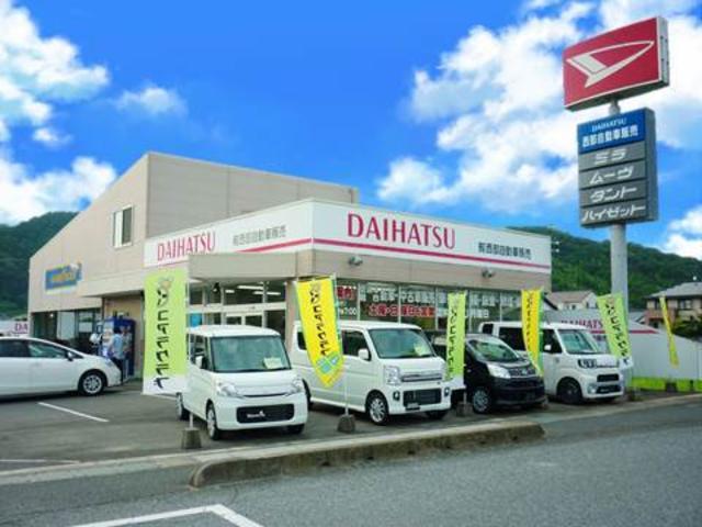 (有)西部自動車販売の店舗画像