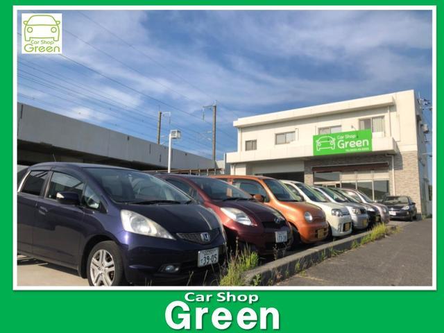 Carshop Green(カーショップグリーン)