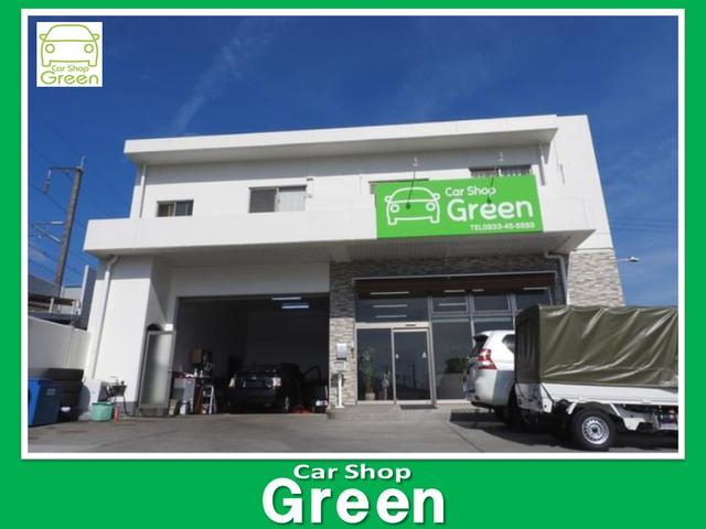 Carshop Green(カーショップグリーン)  (1枚目)