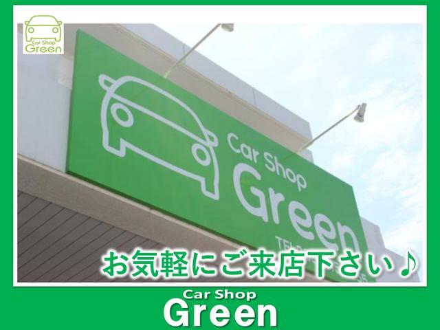 Carshop Green(カーショップグリーン)  (2枚目)