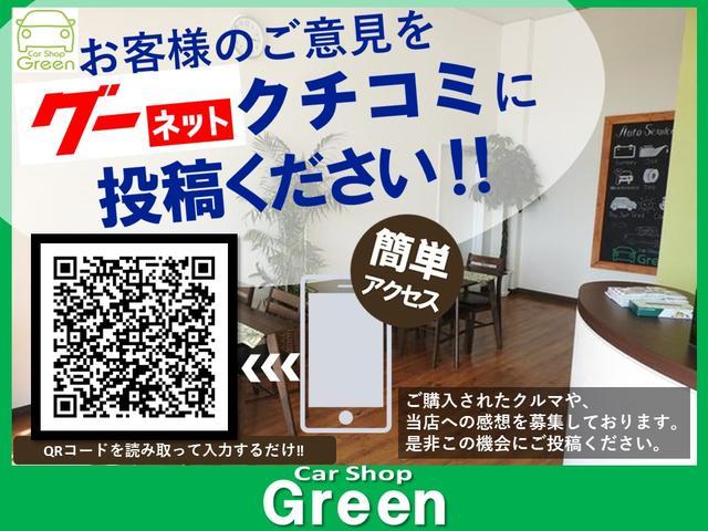Carshop Green(カーショップグリーン)  (6枚目)