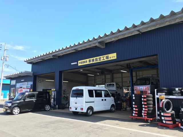 陸運局指定工場完備ですので購入後のアフターも安心!365日お客様のカーライフをサポート致します♪