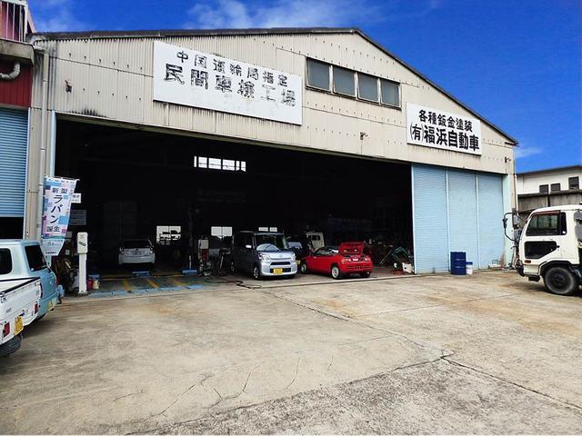 当店をご覧いただき誠にありがとうございます!当店は安心の指定工場を完備しております!