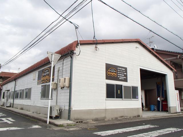 カーライフサポート オールマイティの店舗画像