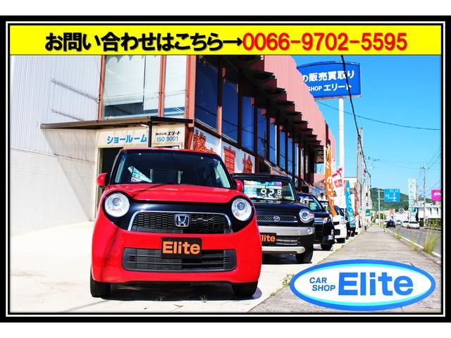 東広島市のカーショップエリートです!新車・中古車販売、車検整備等、車の事なら何でもエリートにお任せ♪