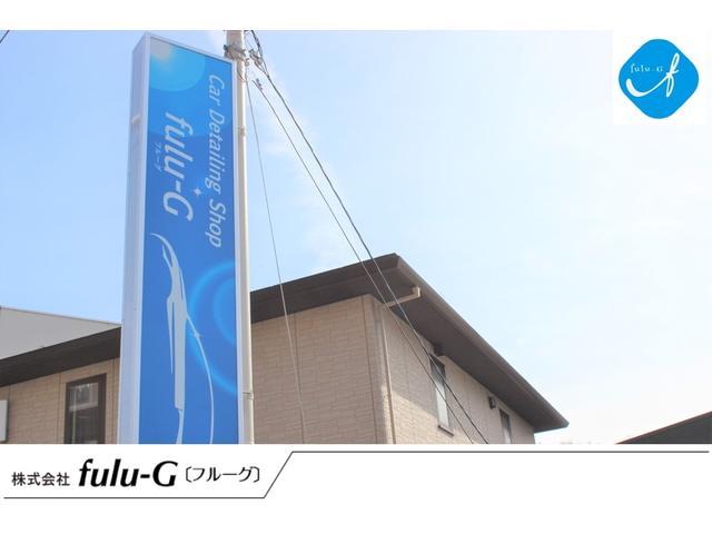 (株)fulu‐G フルーグ