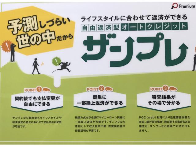 シーエルカーワークス総社 軽自動車12万円専門店(6枚目)