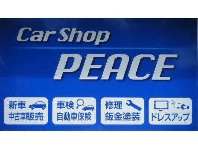 Car Shop PEACE カーショップ ピースの店舗画像