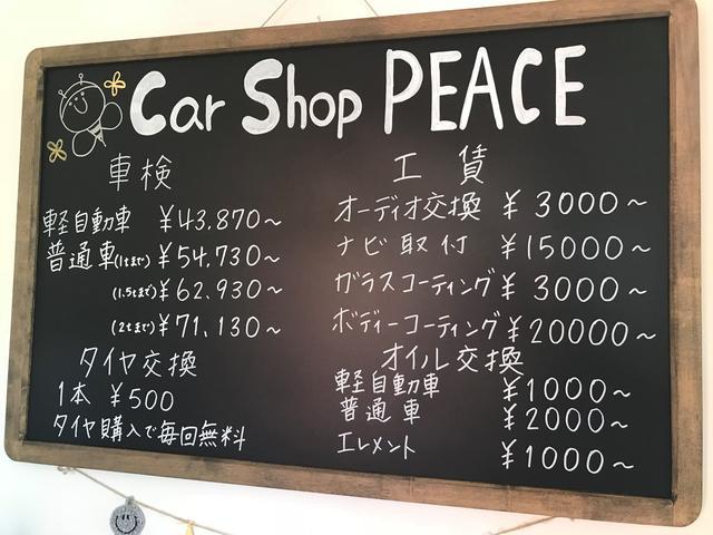 車検のお預かりや新車・中古車の販売も行っております!!お気軽にご相談下さいね!!