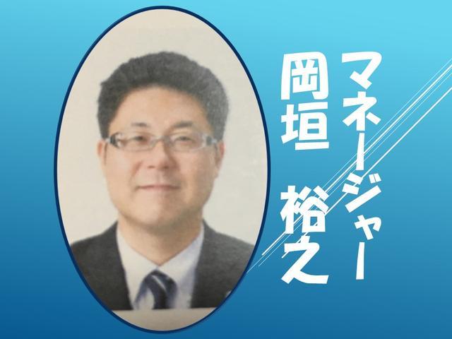 シャント西風新都 ネッツトヨタ中国(株)(6枚目)