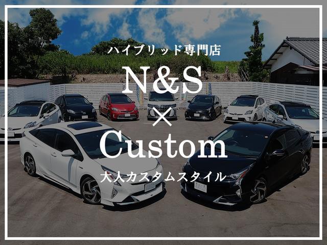 N&S AUTO エヌアンドエスオート ハイブリッド専門店