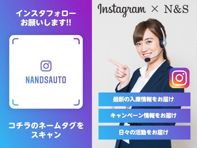 N&S AUTO エヌアンドエスオート ハイブリッド専門店(4枚目)
