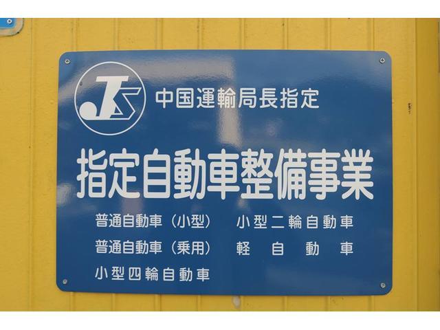 国が認める運輸局指定工場だから安心!