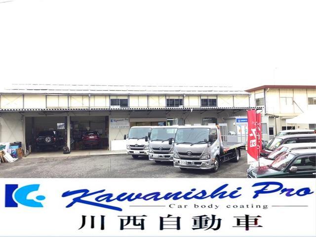 川西自動車