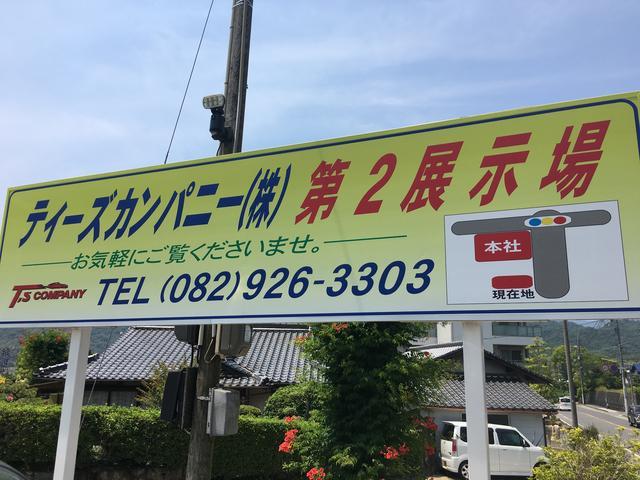 ティーズカンパニー(株)(5枚目)
