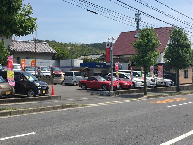 ティーズカンパニー(株)