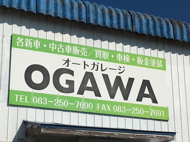 オートガレージOGAWA