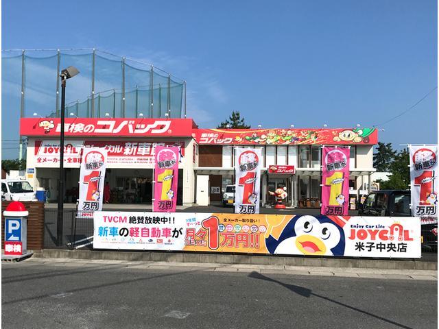 ジョイカル米子中央店・軽ピット|コミかる中古車リース アプライトコーポレーション(有)