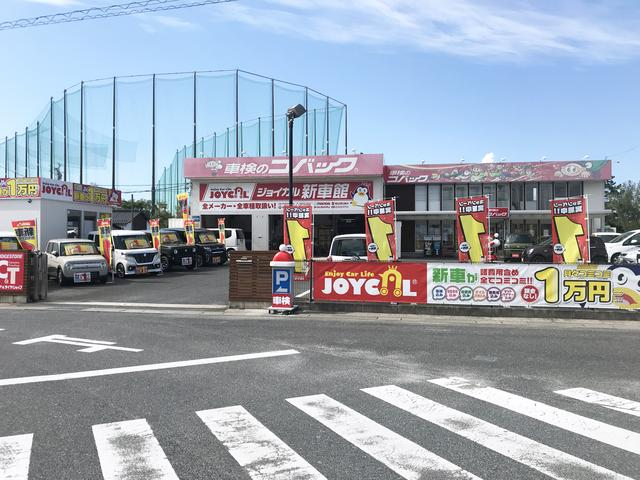 ジョイカル米子中央店・軽ピット|コミかる中古車リース アプライトコーポレーション(有)(1枚目)