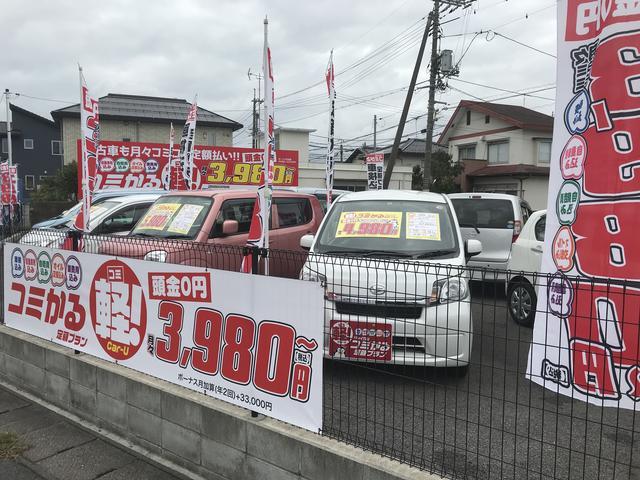 ジョイカル米子中央店・軽ピット|コミかる中古車リース アプライトコーポレーション(有)(4枚目)