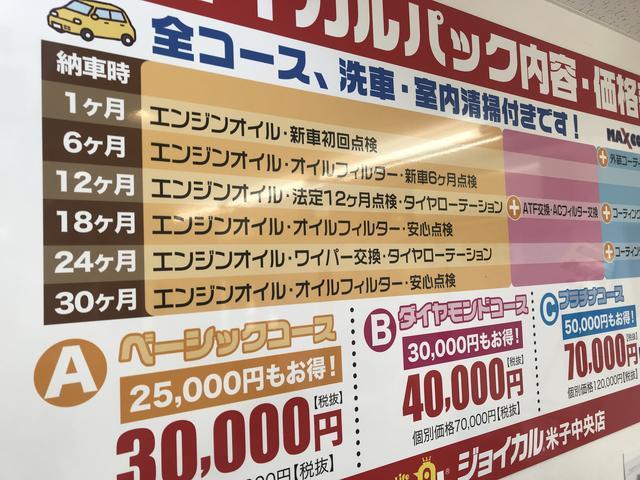 ジョイカル米子中央店・軽ピット|コミかる中古車リース アプライトコーポレーション(有)(6枚目)