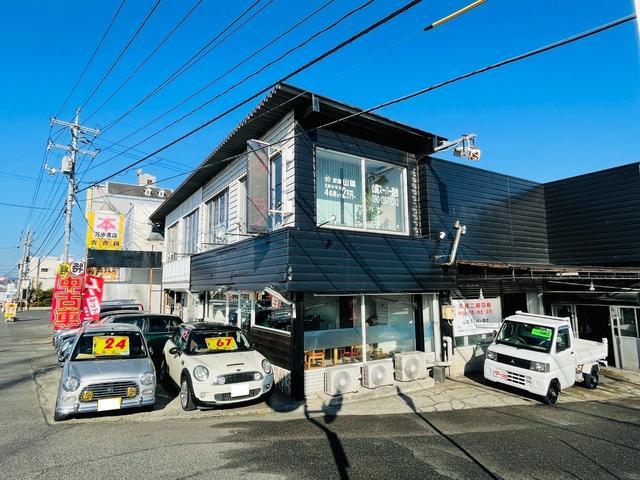 山陽スーパー商会