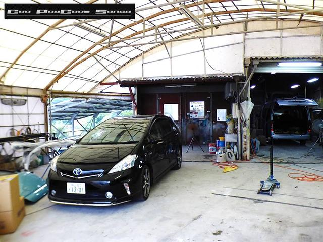 Car ProCare Sanga(カープロケア・サンガ)