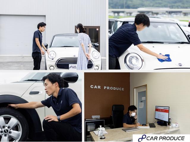 カープロデュース 山陽インター店(3枚目)