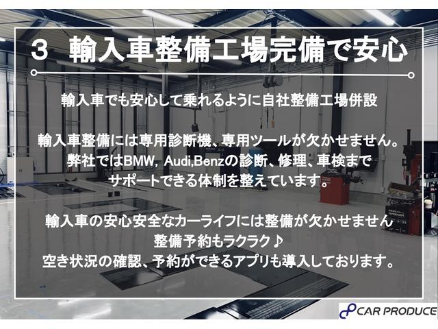 カープロデュース 山陽インター店(4枚目)