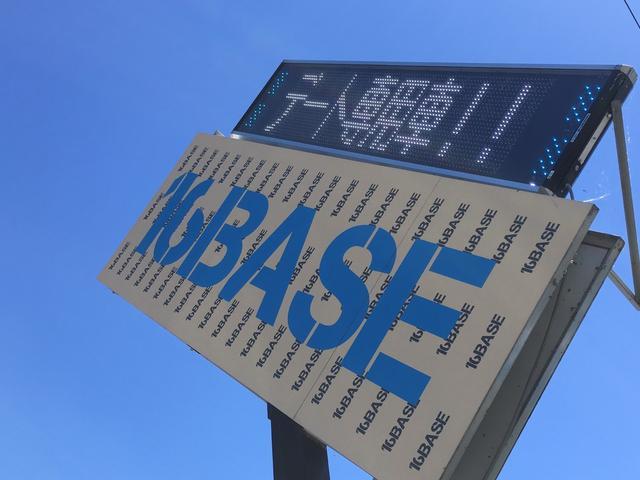 16BASE(イチロクベース)