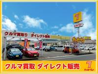 カーセブン倉敷中島店