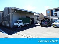 SERVICE PARK(サービスパーク)