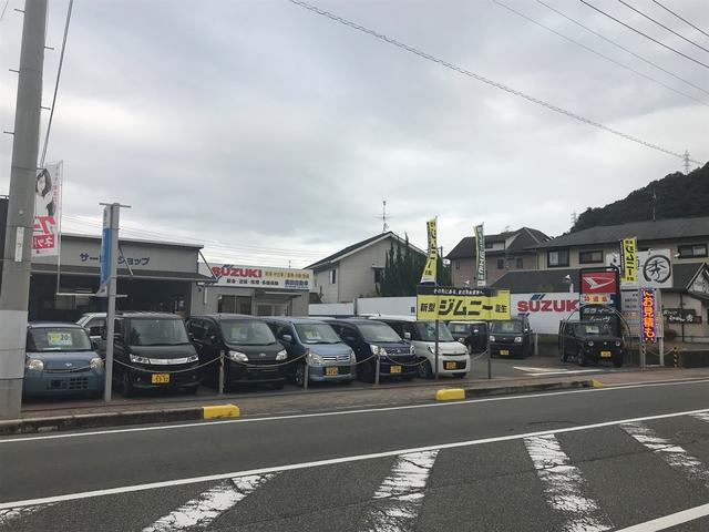 広島県三原市にございます『奥田自動車』でございます。