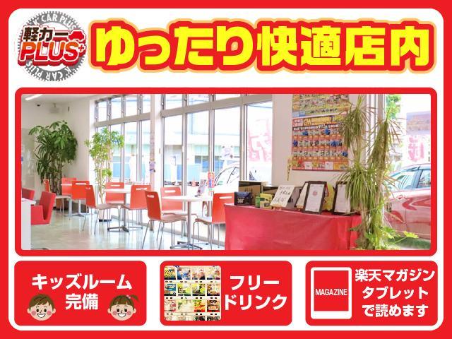 軽カープラス 倉敷店(2枚目)