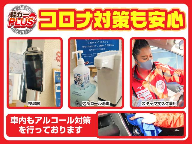 軽カープラス 倉敷店(3枚目)